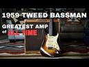 Greatest Amp Ever Made 1959 Fender Bassman Gibson Fender Demo