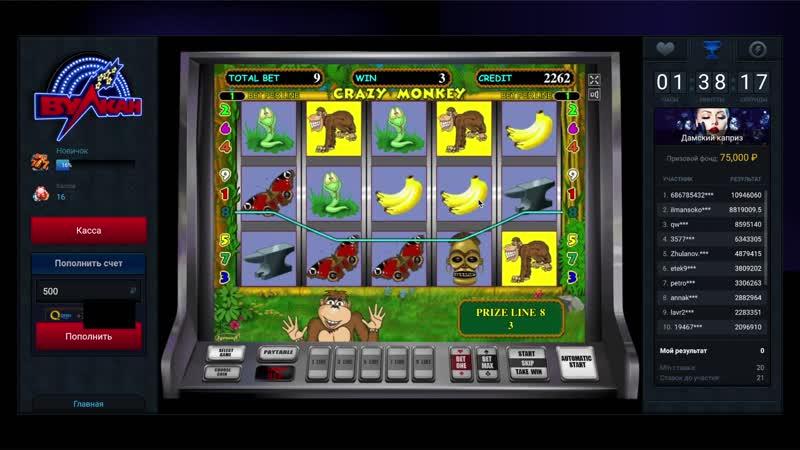 Crazy Monkey Крейзи Манки Как играть И Выиграть В Игровой Автомат - Казино Вулкан