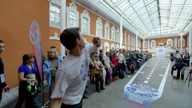 В Казани Red Bull проведет ЧМ по запуску бумажных самолетиков