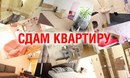 Объявление от Юлия - фото №1