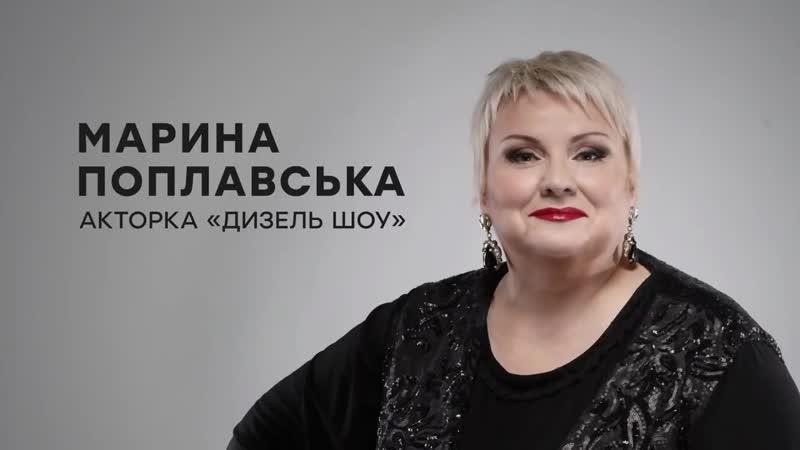 Навсегда в наших сердцах Марина Поплавская погибла в ДТП - Дизель Шоу 20.10.2018