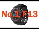 NO.1 F13 Smart Watch - Распаковка, утопление, разборка