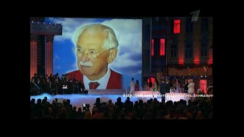 Иосиф Кобзон - Молитва Франсуа Вийона (И снова день рождения 11.09.2009)