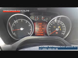 Не работают стрелки на панели приборов Ford Galaxy 2008