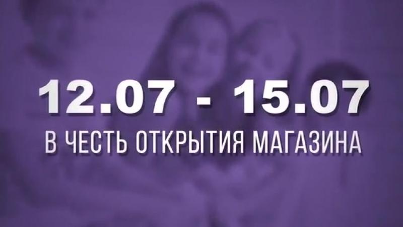 Шимкент 11 v1.mp4