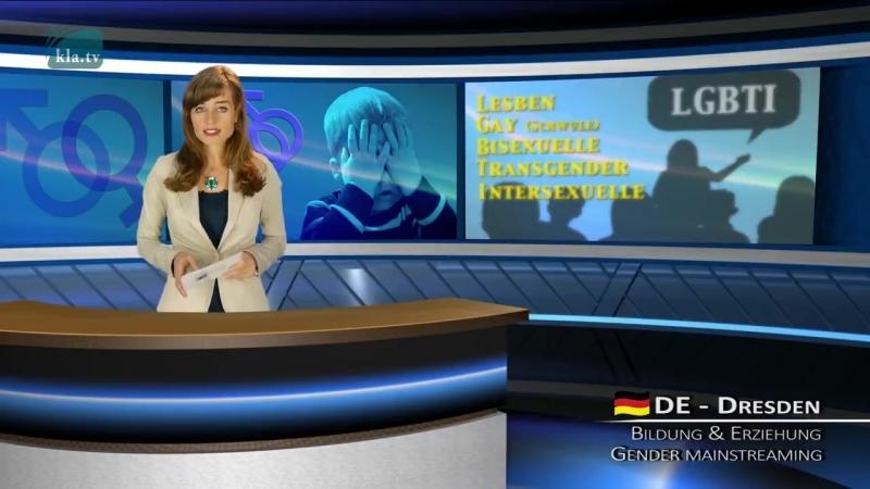 Bruxelles impose les lois scélérates dont celles touchant à l'Éducation sexuelle aux Etats de s'y conformer