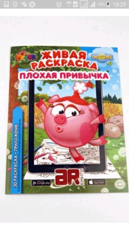 Гузель Баширова | Елабуга