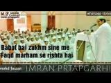 imran_prtagarhi_whatsapp_status_(ye_kisne_kah_diya_tum_se_ki_inka_bam_se_rishta_.mp4