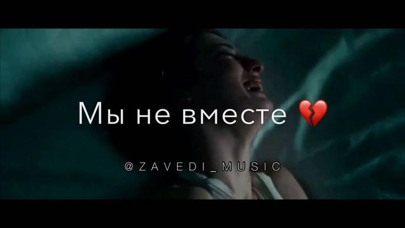 """Заведи мой пульс on Instagram: """"Вы смотрели этот фильм?😍 Ставьте «❤️» .. 💕 zavedi_music Музыка➖➖➖➖➖➖➖➖ @zavedi_music музыка песня группа трек ..."""