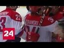 Молодые российские хоккеисты выиграли суперсерию - Россия 24