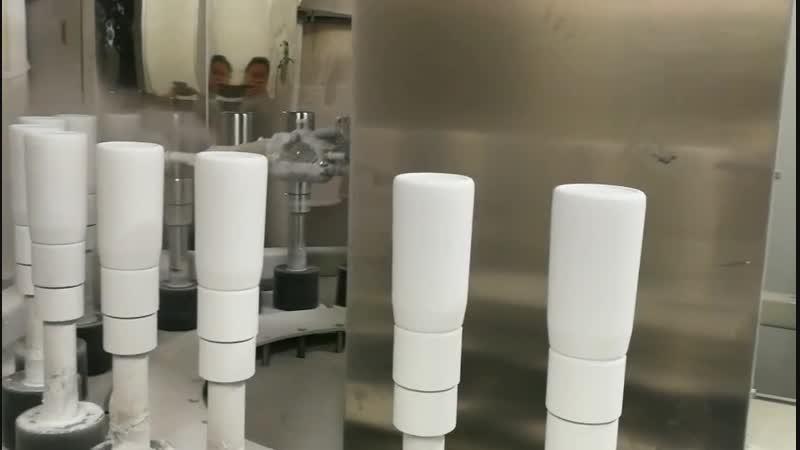 Sunglory automatic powder coating machine for making bottle flask