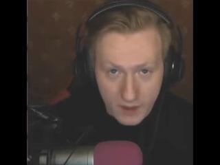 Ебаный ты козел, нахуй (ДК для ВП)