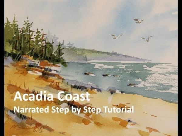 Transparent Watercolor Narrated Tutorial Acadia Coast