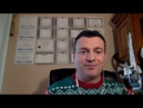 Appi Vip Рожденственский ВИП Блиц номер 10 24 12 2018