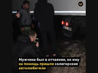 В Беларуси водители-добровольцы помогли турецкому дальнобойщику