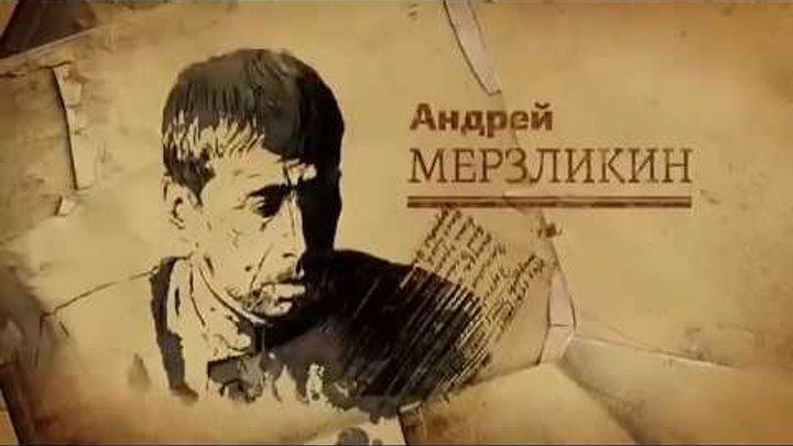 Лучший Фильм о советском сыщике в послевоенной стране Забытый