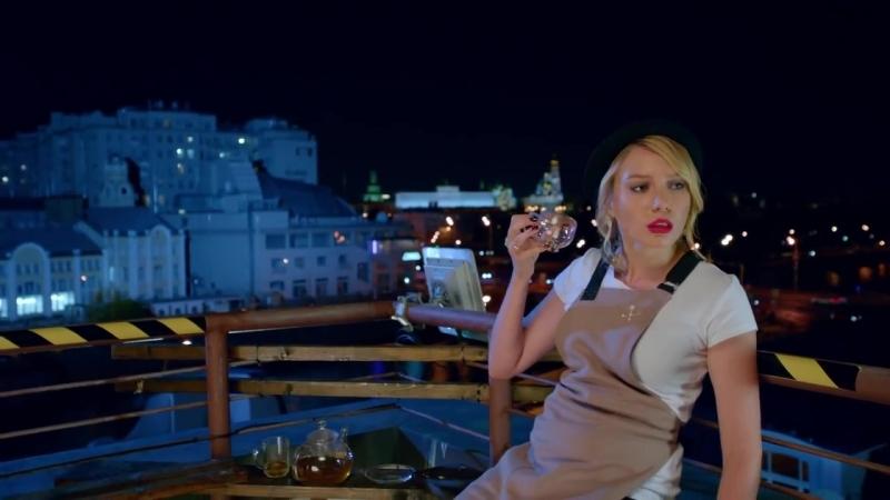 Кухня Вырезка 2 .Катя и Денис на крыше