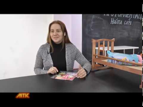 Мирнинская телевизионная компания МТК 12 04 19