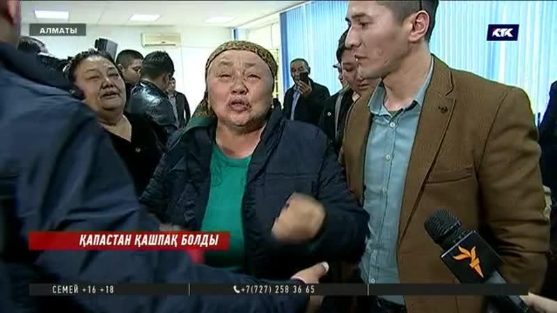 Қырғыздың экс депутатының сотында үлкен жанжал шықты