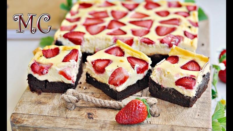Sernikowe Brownie z Truskawkami – PRZEPIS – Mała Cukierenka