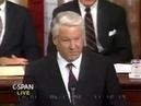 Борис Ельцин Конгресс США 1992 год Господи благослови Америку