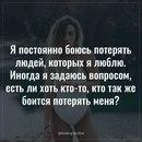 Саня Девирова фото #35