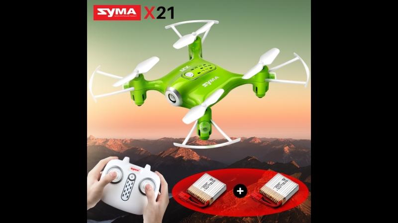 Недорогой квадрокоптер Syma X21 S