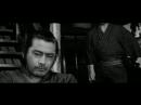 Телохранитель режиссер Акира Куросава 1961г