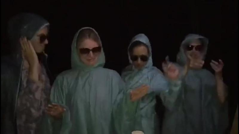 Танцуй под дождем...