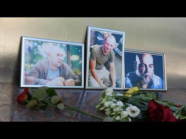 Ограбление или убийство по наводке что известно о гибели журналистов в ЦАР спустя три дня