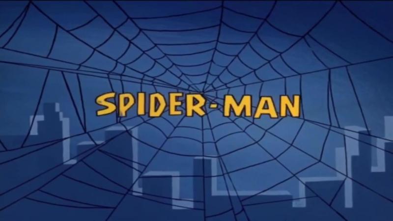 Человек-паук (Заставка 1967-1970)