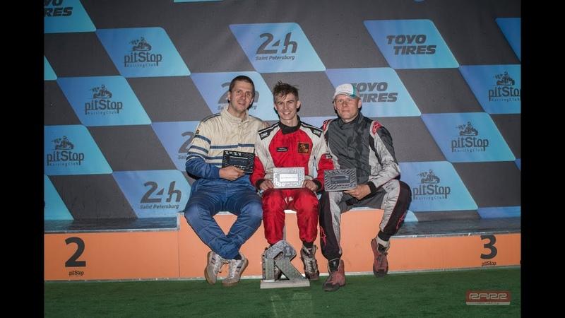 23.06.2018 RARR, 12th Stage, Semifinal 1. PitStop Narvskaya. Danilov-Novorussky Onboard