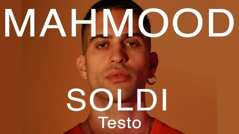 Mahmood - Soldi (Testo e Musica) Prod Dardust Charlie Charles)
