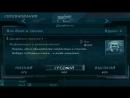 Joystick Иконостас Need For Speed Underground