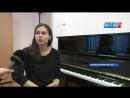 В Покровске начала действовать летняя музыкальная школа для детей. Июнь 2018