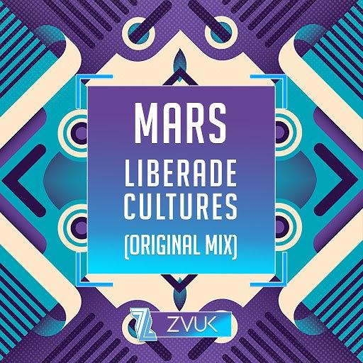 Mars альбом Liberade Cultures