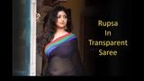 Rupsa In Black Transparent Saree | Red Heart Entertainment | Full HD 2018