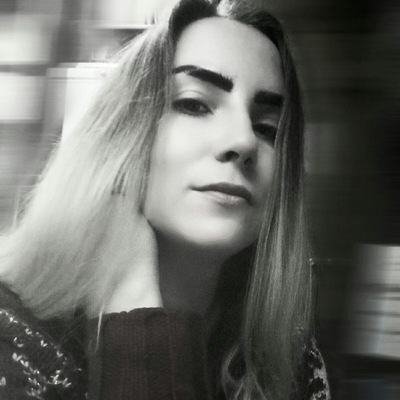Карина Кирилёва