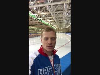 #наспоздравляют: Артем Кузнецов
