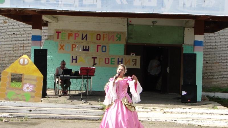 Ирина Иванова песня А я теряю голову от любви к тебе