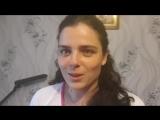Я лечу в Турцию)))))))))