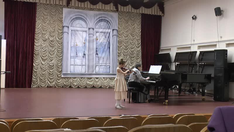Ене Хубаи Болеро Исп. Шиликова Алиса г.Новосибирск