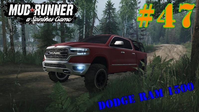 Обзор модов для игри в MudRunner(Dodge Ram 1500 (2019))