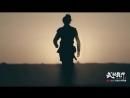 Тизер 2 рус саб Мир боевых искусств Martial Universe Китай 2018 год