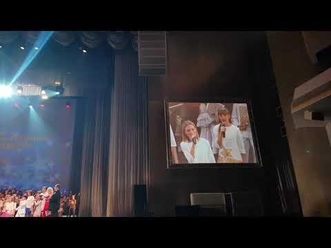 LiBERCANTO Гимн конкурса Восходящая звезда