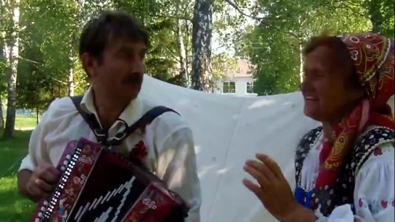 Виктор Волохо и Лариса Сысоева Гыля-Гыля серы гуси