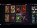 The Elder Scrolls Legends Арена 9 1 Легендарка 500 Камней Душ
