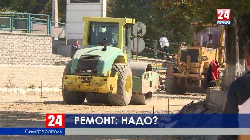 Ремонт: надо? Крымчане вынуждены стоять в пробках из-за затянувшихся работ на главных дорогах Симферополя