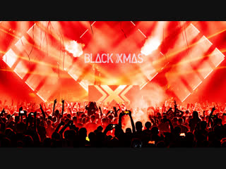 Black xmas by pirate station 22.12.2018 — teaser