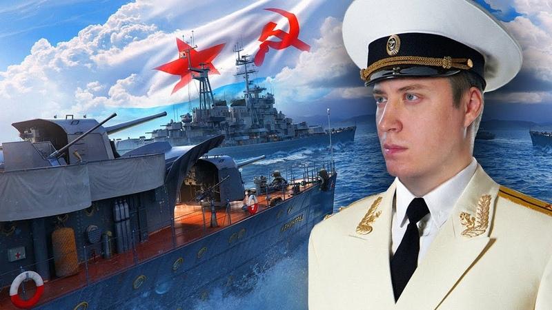 Корабли которые НИКТО НЕ ВИДЕЛ ЛИНКОРЫ СССР в World of Warships